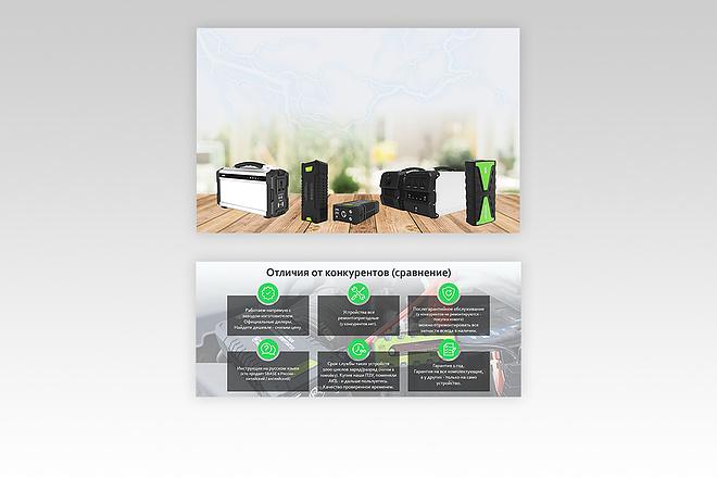 Создам 1-3 статичных баннера + исходники в подарок 39 - kwork.ru