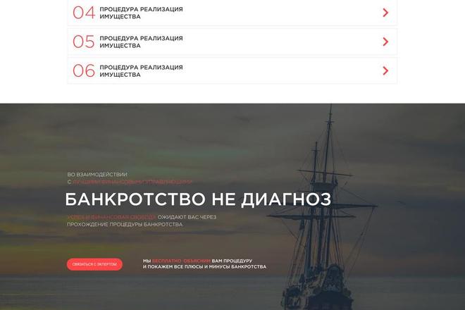 Уникальный дизайн сайта для вас. Интернет магазины и другие сайты 117 - kwork.ru
