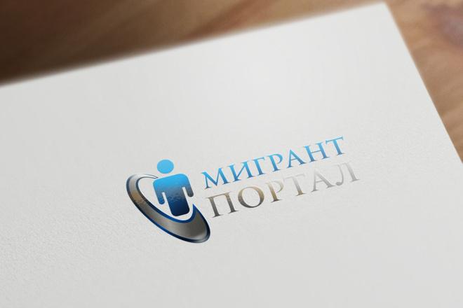 Разработаю дизайн логотипа 59 - kwork.ru