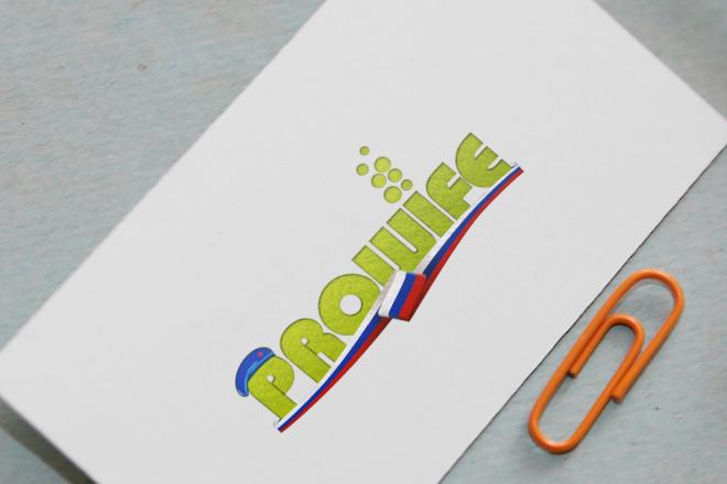 Нарисую логотип в стиле handmade 62 - kwork.ru