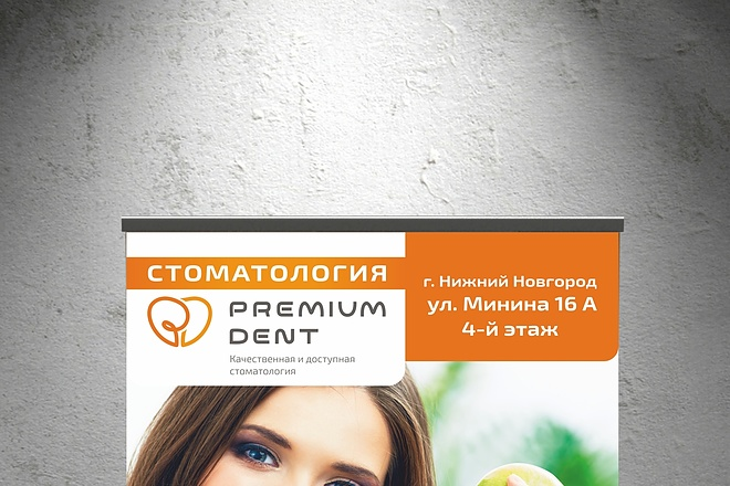 Разработаю макет для Roll up, Press Wall 16 - kwork.ru