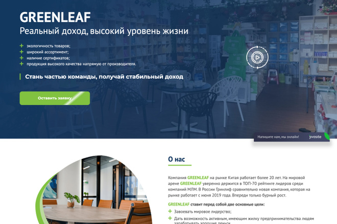 Сайт под ключ. Landing Page. Backend 41 - kwork.ru