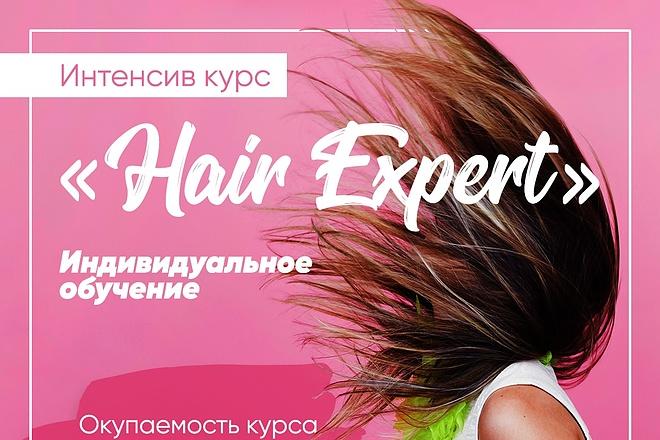 Дизайн Instagram 11 - kwork.ru