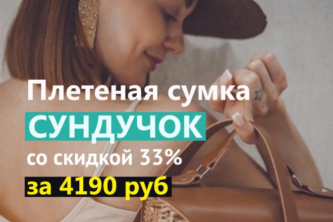 Анимированный баннер для ВК 1 - kwork.ru