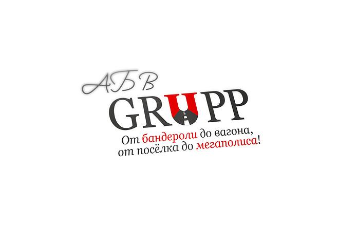 Креативный логотип со смыслом. Работа до полного согласования 71 - kwork.ru