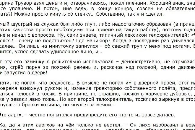 Сделаю озвучку на RU, DEU, ENG, женский голос 2 - kwork.ru
