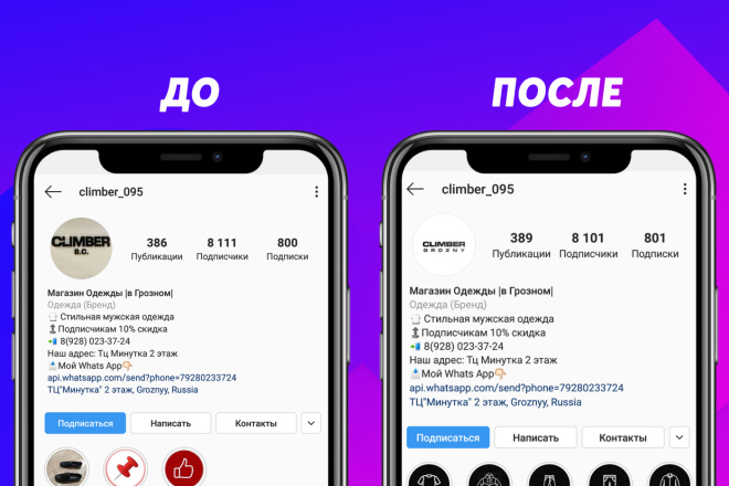 Обложки на актуальные в инстаграм 2 - kwork.ru