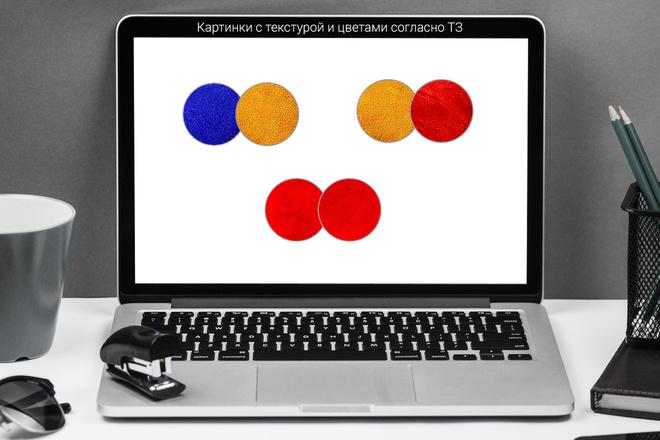 Удаление фона, дефектов, объектов 3 - kwork.ru