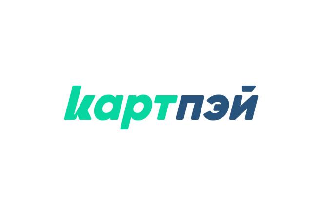 Логотип. Качественно, профессионально и по доступной цене 6 - kwork.ru