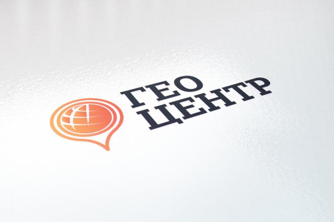 Логотип в 3 вариантах, визуализация в подарок 5 - kwork.ru