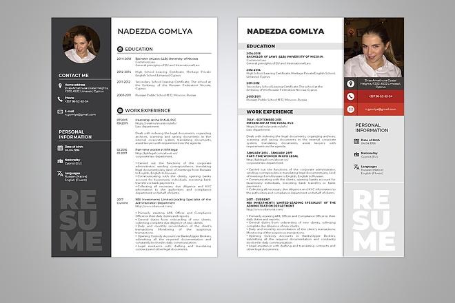 Оформление презентации товара, работы, услуги 93 - kwork.ru