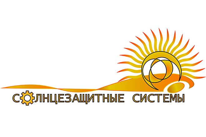 Создам логотип для любой цели 1 - kwork.ru