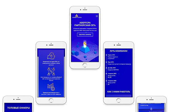 Разработаю дизайн Landing page в PSD 5 - kwork.ru
