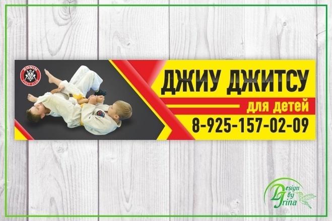 Наружная реклама 2 - kwork.ru