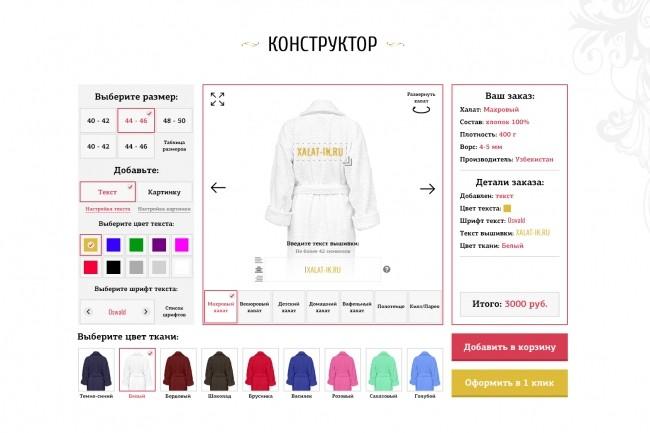 Дизайн страницы сайта в PSD 145 - kwork.ru