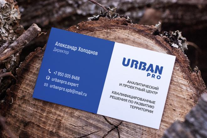 3 варианта дизайна визитки 15 - kwork.ru