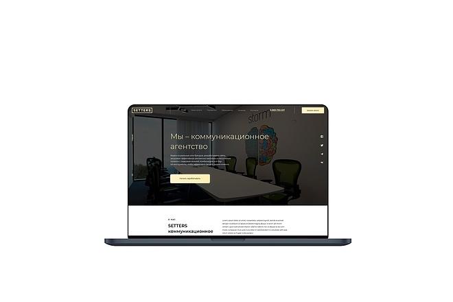 Веб дизайн одностраничного сайта 5 - kwork.ru