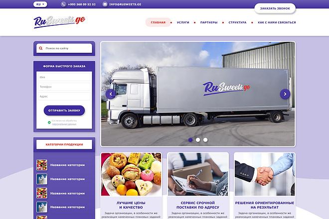 Дизайн страницы сайта в PSD 140 - kwork.ru