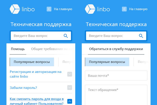 Дизайн страницы сайта в PSD 113 - kwork.ru