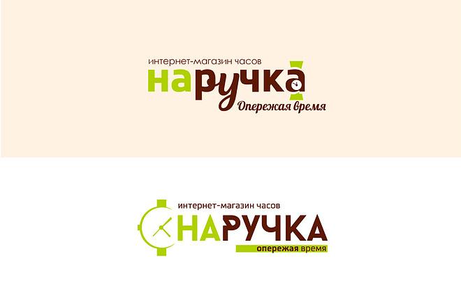 Создам 2 варианта логотипа + исходник 85 - kwork.ru