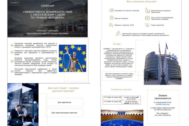 Оформление презентаций в PowerPoint 12 - kwork.ru