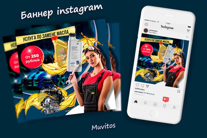 Креативы, баннеры для рекламы FB, insta, VK, OK, google, yandex 62 - kwork.ru