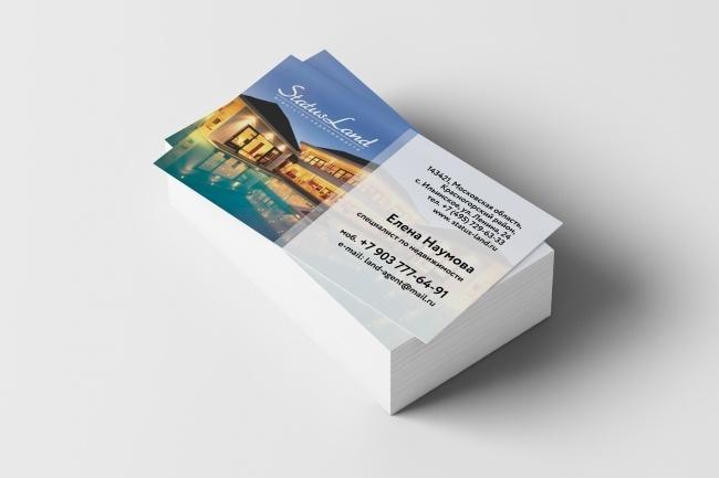 Качественно дизайн визитки+исходник 25 - kwork.ru