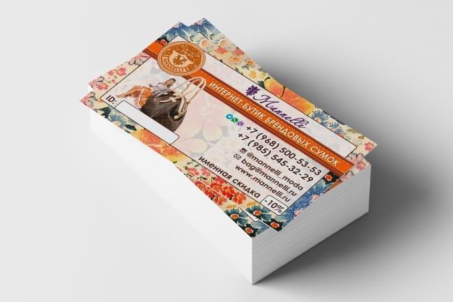 Качественно дизайн визитки+исходник 23 - kwork.ru