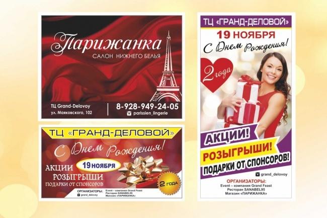 Качественно дизайн визитки+исходник 22 - kwork.ru