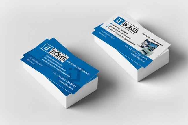 Качественно дизайн визитки+исходник 16 - kwork.ru