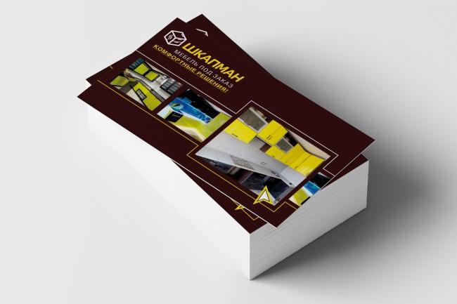 Качественно дизайн визитки+исходник 28 - kwork.ru