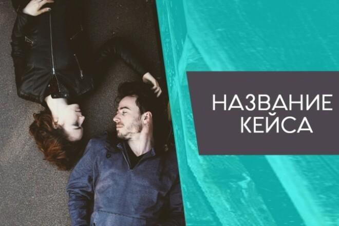 Дизайн для группы или паблика вконтакте 1 - kwork.ru