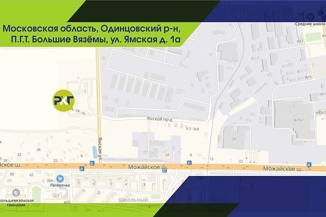 Макет визитки 18 - kwork.ru