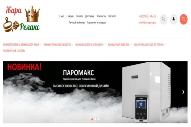 Создам Lаnding Page 1 - kwork.ru