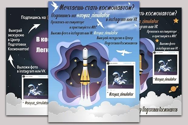 Инфографика любой сложности 30 - kwork.ru