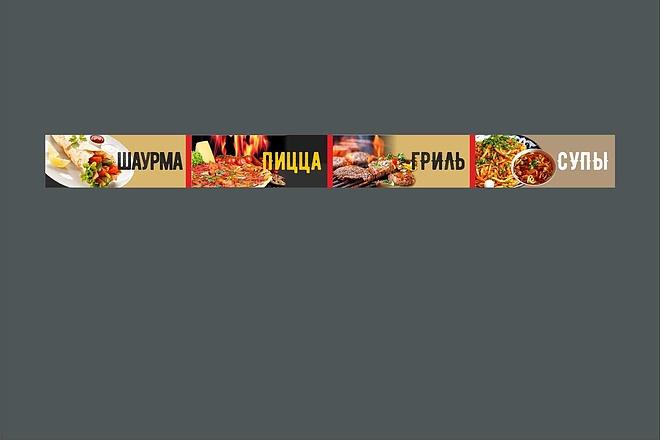 Наружная реклама, билборд 21 - kwork.ru