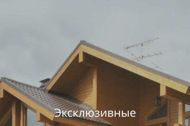 Создам баннер для рекламы в ВК, instagram, facebook 2 - kwork.ru