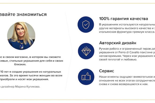 Доработка верстки и адаптация под мобильные устройства 9 - kwork.ru