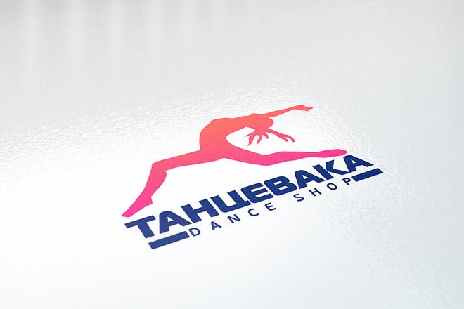Сделаю стильные логотипы 58 - kwork.ru