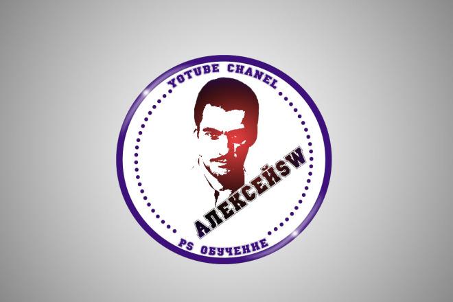 Нарисую логотип по вашему эскизу любой сложности 5 - kwork.ru