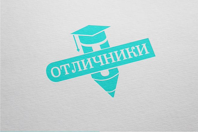 Логотип - 3 современных вариантах +визуализация в подарок 2 - kwork.ru