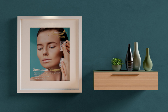 Дизайн для наружной рекламы 29 - kwork.ru