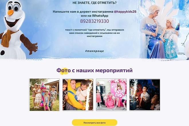 Вёрстка сайтов по доступной цене 184 - kwork.ru