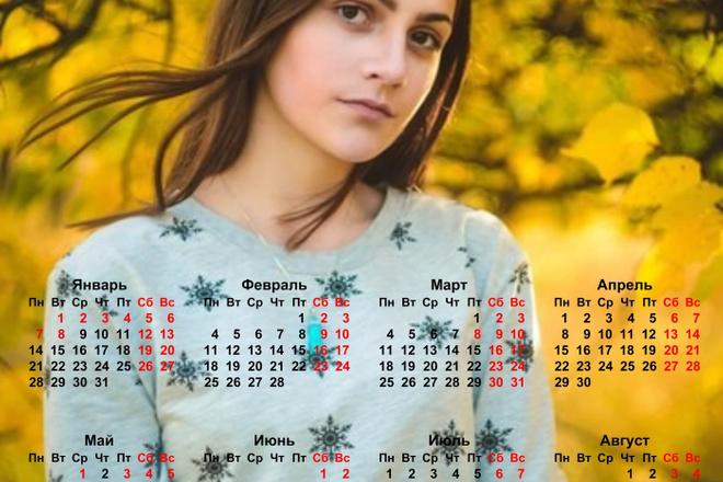 Сделаю оригинальный календарь 1 - kwork.ru