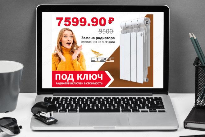 Баннер для сайта 21 - kwork.ru
