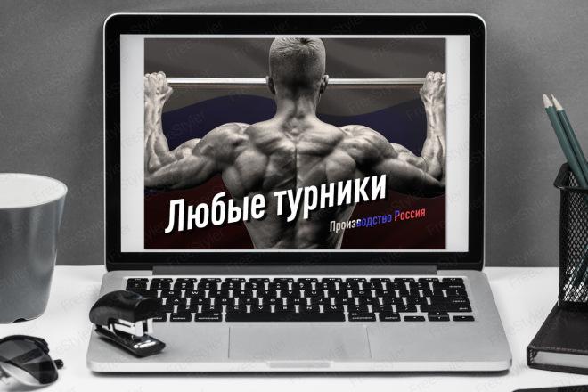 Баннер для сайта 70 - kwork.ru