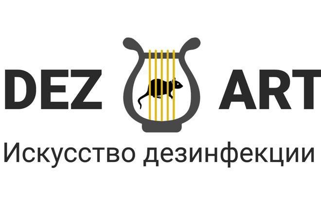 Сделаю лого 1 - kwork.ru