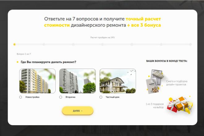 Скопирую страницу любой landing page с установкой панели управления 55 - kwork.ru