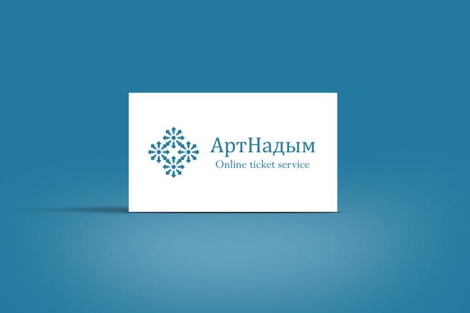 Разработаю стильный логотип для Вашего бизнеса 10 - kwork.ru