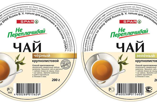 Создам дизайн этикетки 8 - kwork.ru